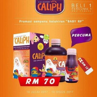 Harga ORIGINAL JUS CALIPH DIDI & FRIENDS STAGE 2+ FREE GIFT+FREEPOSTAGE