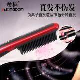 Original Kingdom KD-388 Rapid Professional Electric Hair Straightener Brush Ceramic Hair Styling Tool Magic Straightening Comb - Red