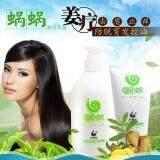 Original Wowo Pure Ginger Shampoo+Hair Mask蜗蜗纯姜洗发水