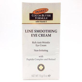 Palmer Cocoa Butter Line Smoothing Eye Cream 15G
