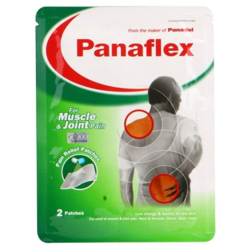 Malaysia Online Pharmacy Selling Medicine Cap Lang Minyak Angin 10 Ml Panaflex Pain Relief Patches Muscle Joint Item No E07 28