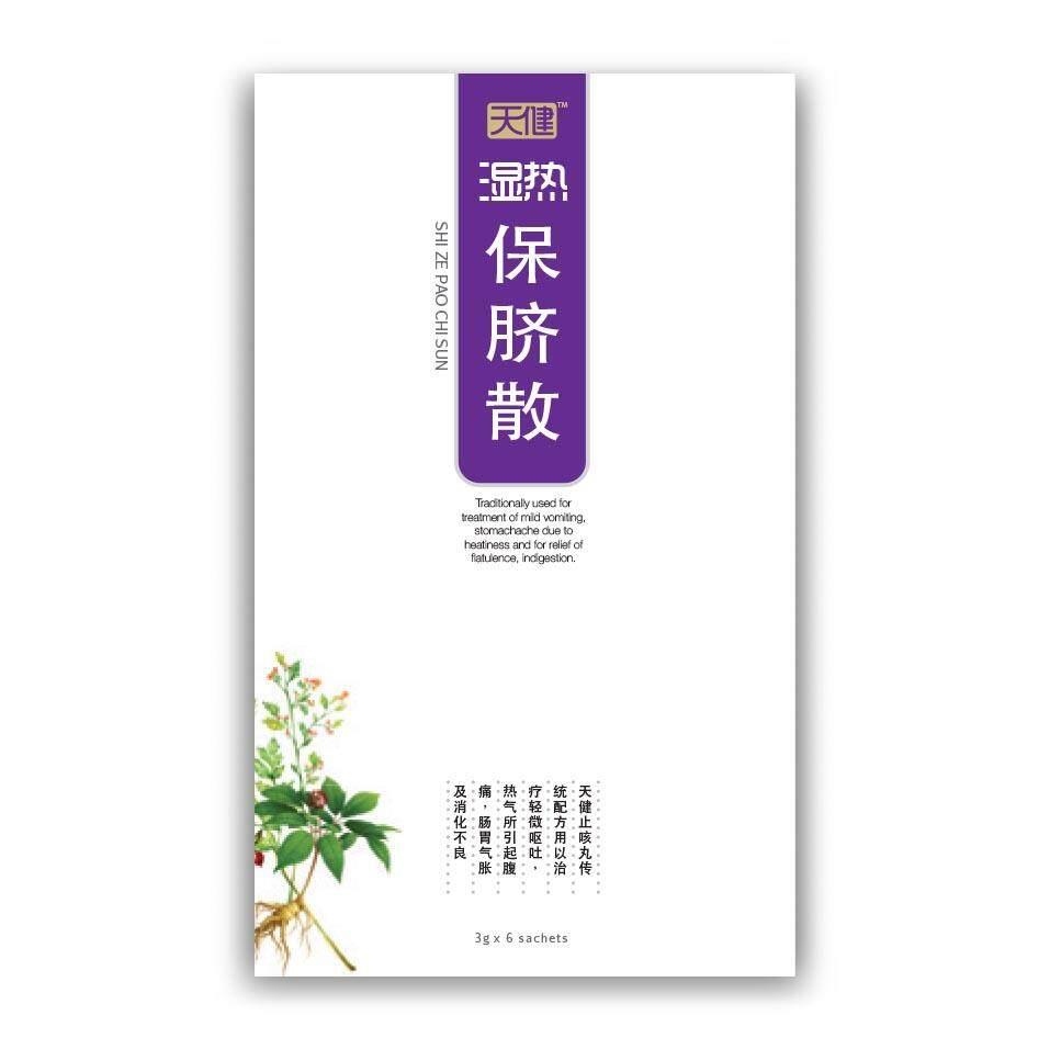 Pao Chi San (3g x 6 sachets)