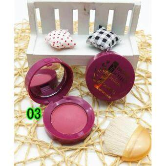 Harga Pastel Joues Matte Blusher by Kiss Beauty #03