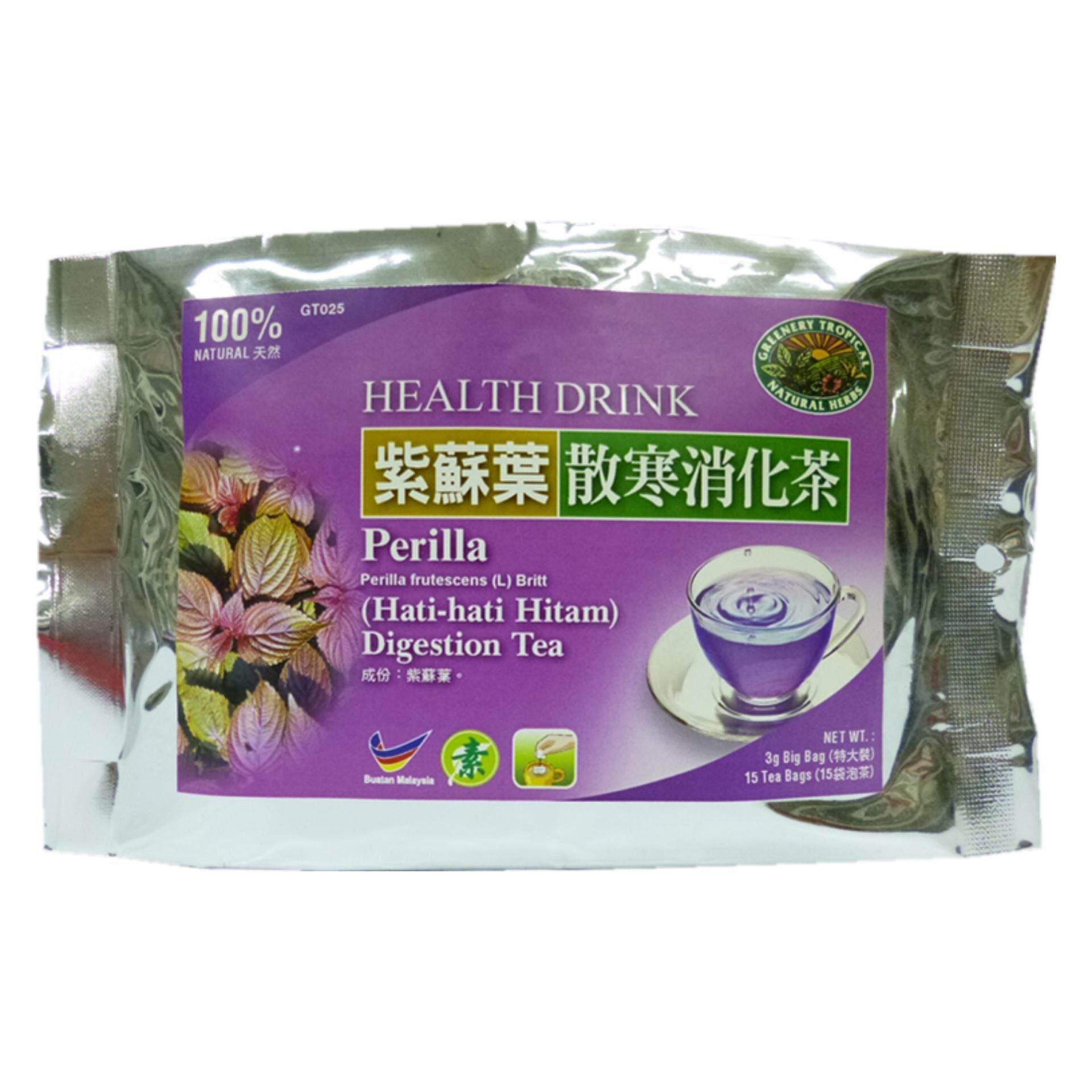 PerillaDispelling Cold & Digestion Health