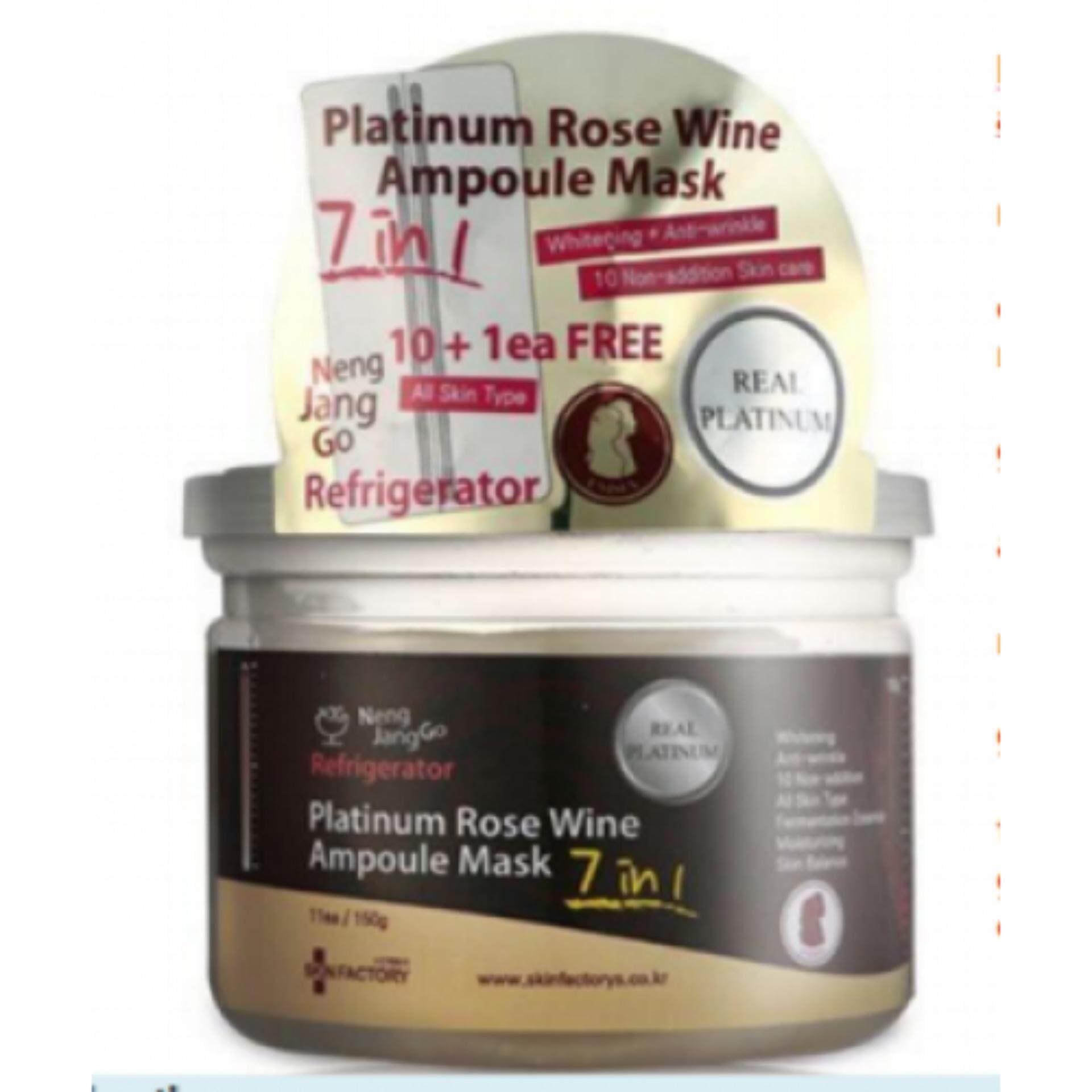 Premium Wines Ampules Mask