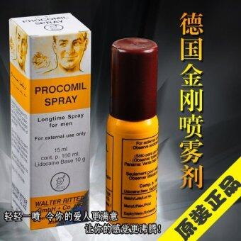 Harga PROCOMIL SPRAY 15ml (Tahan Lama Spray)