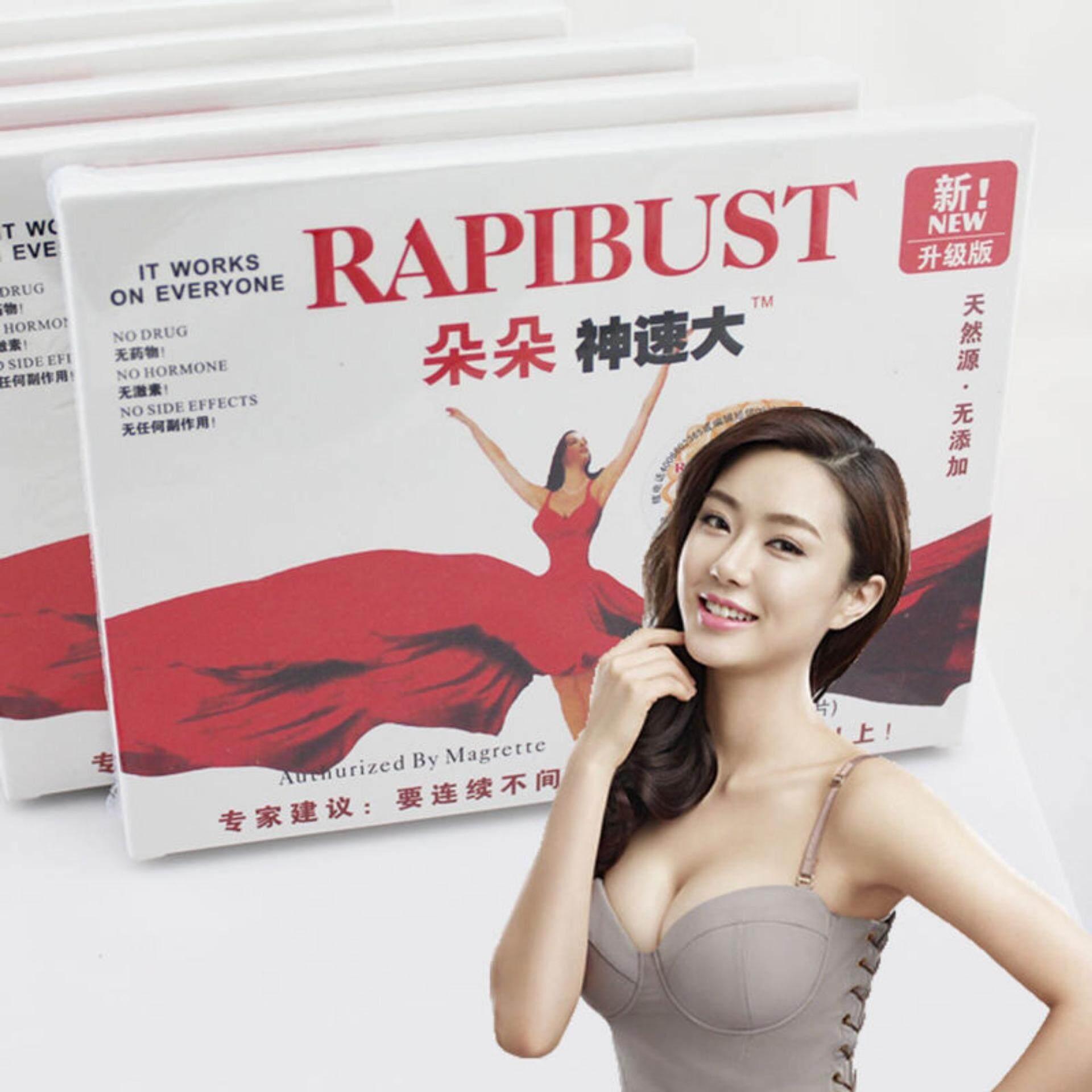 RAPIBUST (15 Boxes) Breast Enlargement Mask