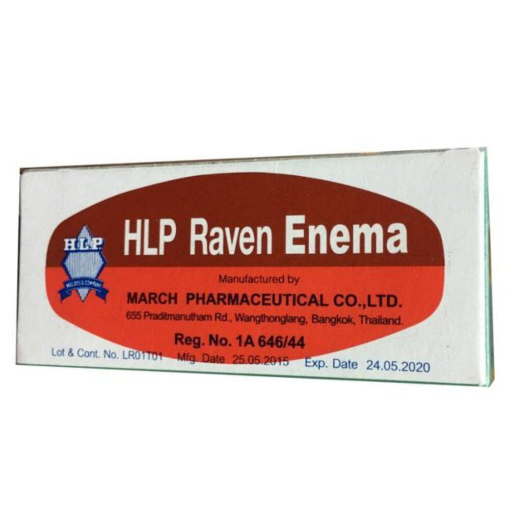 Raven Enema 20ml 2s X 10 box