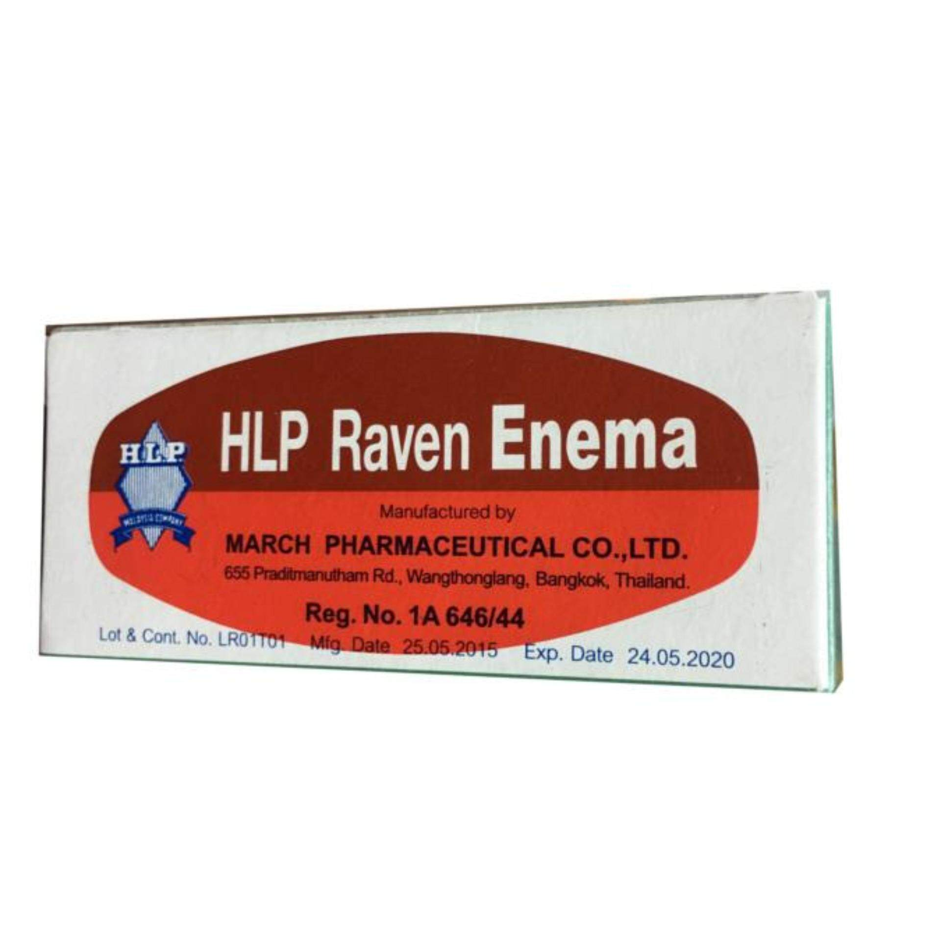 Raven Enema 20ml 2s X 3 box