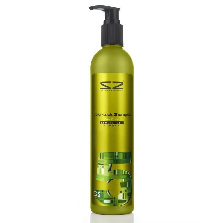 S2 GS5 Color Lock Shampoo 350ml