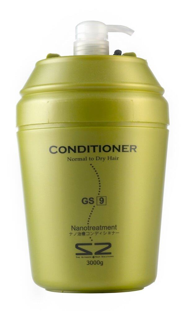 S2 GS9 Conditioner Nanotreatment 3000gm