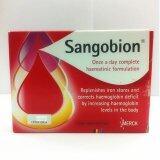 Sangobion 28 capsules (Tambah Darah)