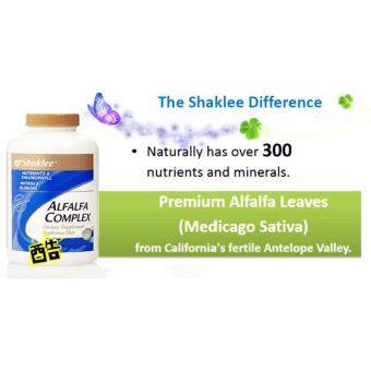 Shaklee Alfalfa Complex (S) FREE SHIPPING (1X330 Tablets) Natural Source of Nutrients & Chlorophyll