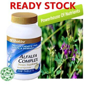 Shaklee Alfalfa Complex (S) [FREE SHIPPING] 330 TabletsX1 - Natural Source of Nutrients & Chlorophyll