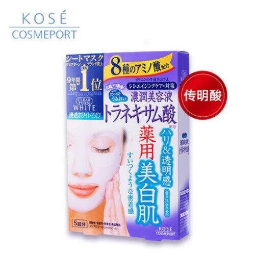 [Shipped from JAPAN] CLEAR TURN_White Mask_Tranexamic Acid Whitening + Anti Aging 5 per box