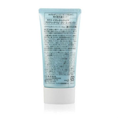 [Shipped from JAPAN][cosme Award] Biore_UV Aqua Rich Watery Essence Sunscreen SPF50 PA++ 50g