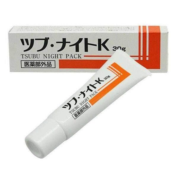 [Shipped From Japan] Tsubu Night Pack Milia Oil Bump Remover Tsubu 30G