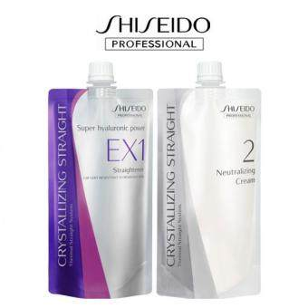 Harga Shiseido Professional Crystallizing Straight EX 1 + EX2 400ml