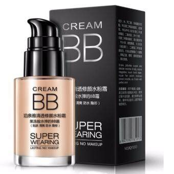 Harga Sinma Bioaqua Super Wearing Persistent Water Flawless BB Cream 30ml (Natural)