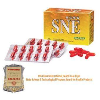 Harga SNE Capsule|Supplementary nutrition for cells (with more than 190types of nutrients)
