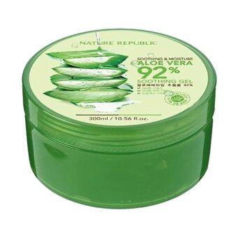 Harga (Special Offer For Ramadan) Nature Republic Aloe Vera Soothing Gel300ml