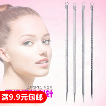 Harga Stainless steel acne needle acne squeeze the acne needle to black needle beauty tools