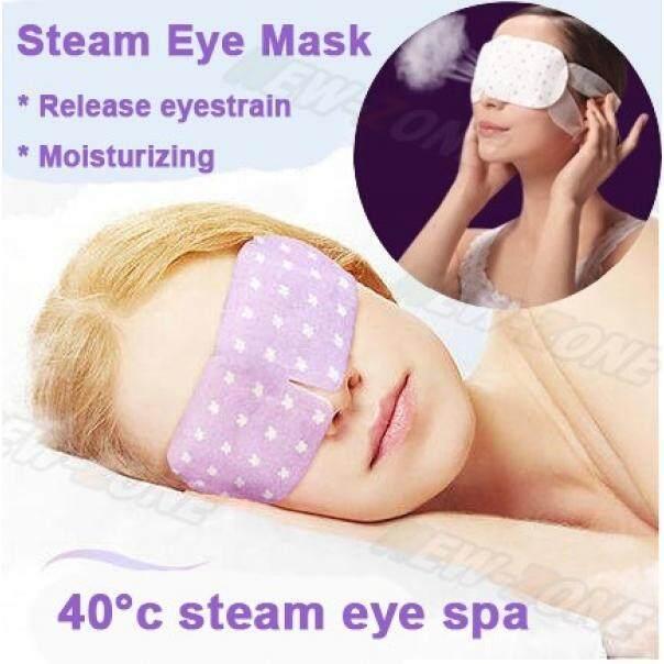 Steam Eye Mask (5pcs)