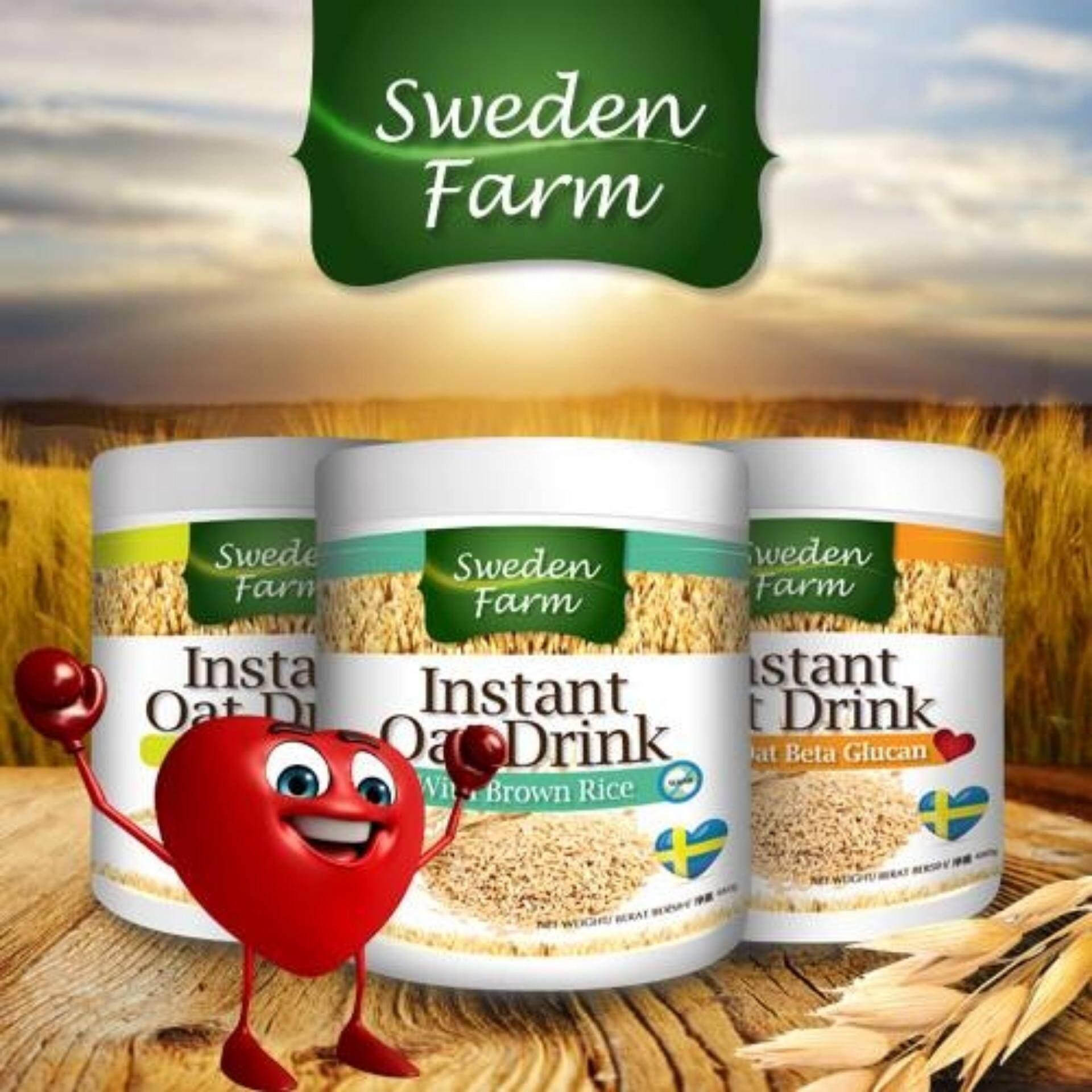 Sweden Farm Instant Oat Drinks (Package)