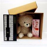 Teddy Bear With Perfume Valentine's Gift Set