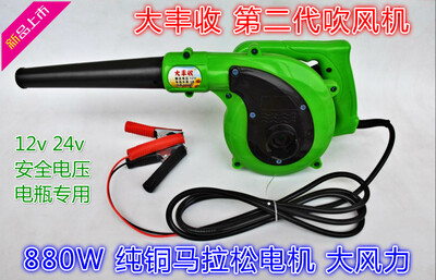 The 12 vs 24 vs 220 v strong power hair dryer electricity blows dust machine to roast a computer in addition to the dust machine agriculture is harvested machine water tank with the car - intl