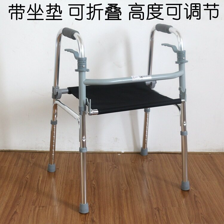 The Old Man Walking Aid Walking Chair Seat Belt Wheel Walking Walking Walking Aid Station Walking and Sitting Dual-purpose Chair Vehicle Walking Aid Mobility Aid Walker Frame For The Elderly Senior, Pregnant Woman, Disabled Patients Etc. - intl