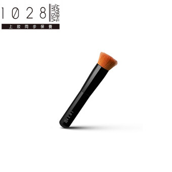 Traceless through the end of the makeup soft brush