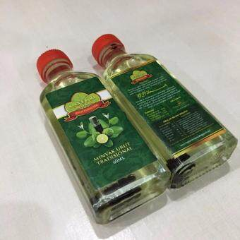 Traditional Massage Oil (Kasturi Bidara)