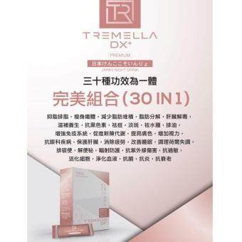 TREMELLA DX+ PREMIUM NEW Rose Gold Packaging !! ? ?????? ? ??? - 2