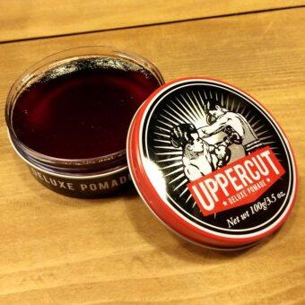 Harga Uppercut Deluxe Pomade 100ml 100% AUTHENTIC