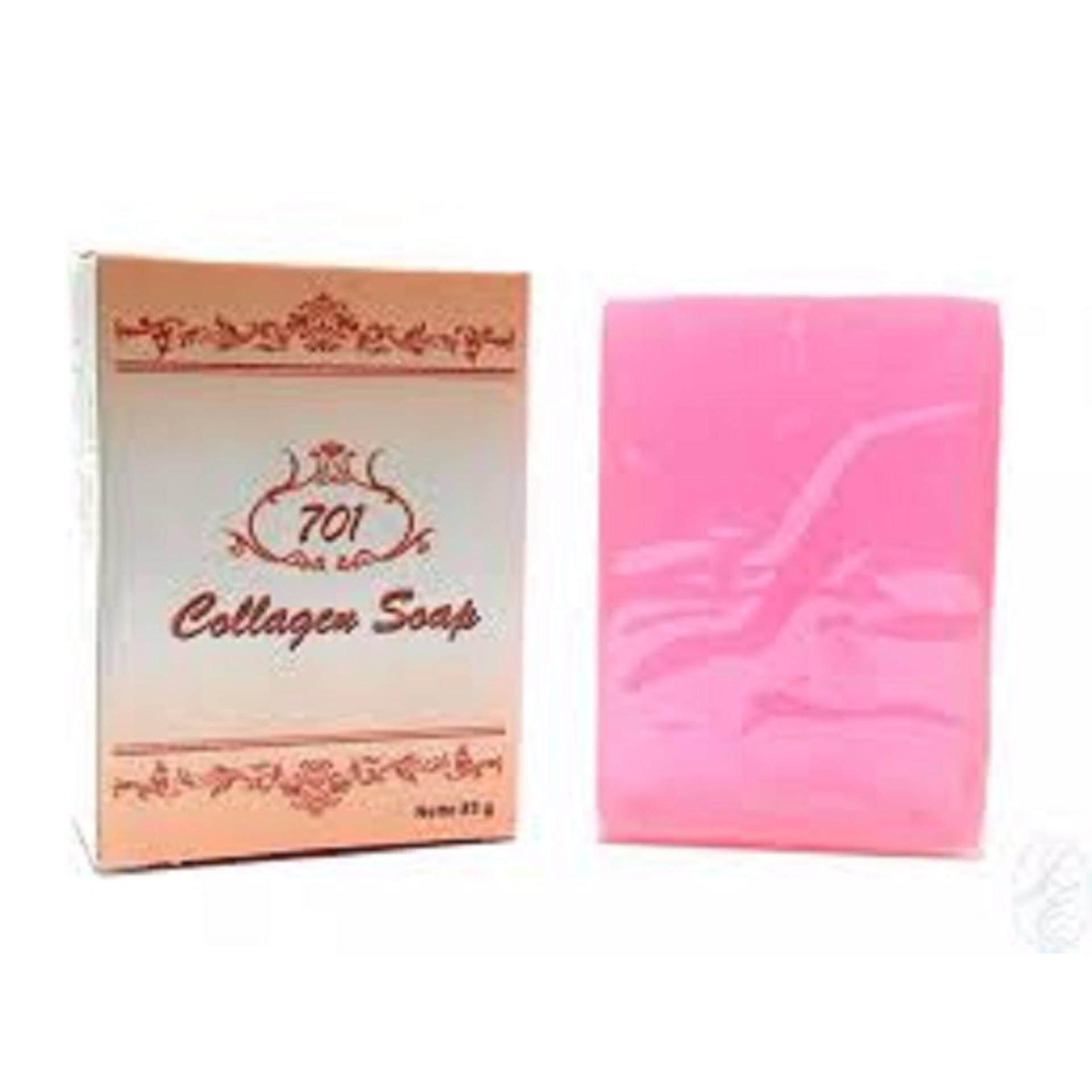 Collagen set Whitening Beauty