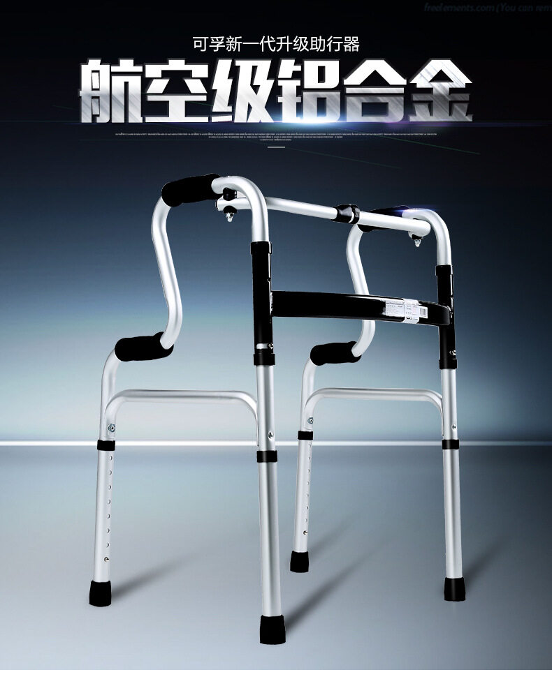 Walker Walking Aid Disabled Walking Crutch Chair Crutch Stick Legs Elderly Walker Stick Walking Aid Mobility Aid Walker Frame For The Elderly Senior, Pregnant Woman, Disabled Patients Etc. - intl