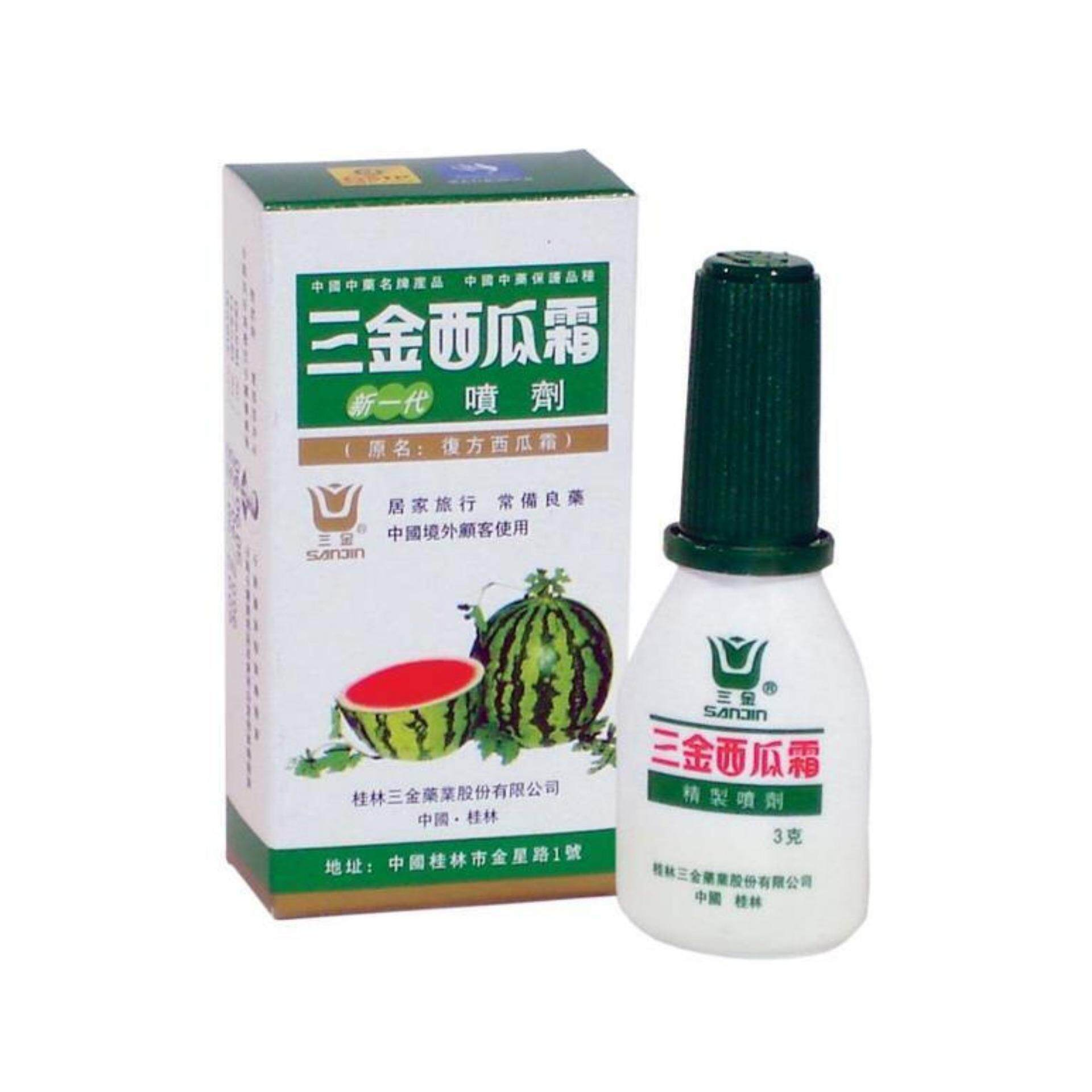 Watermelon Frost Spray 3g (Powder for Ulcers /Sore Throat)