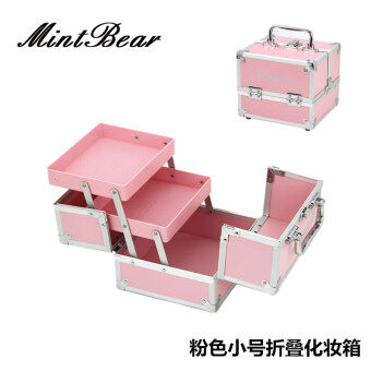 Harga Waterproof small portable multi-layer cosmetic tool box cosmetic box