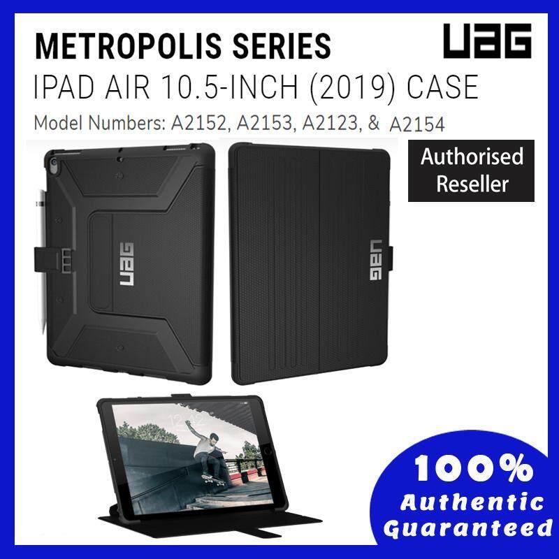 ORIGINAL UAG Metropolis New iPad Air 10.5 (2019) BLACK with Pencil Holder [READY STOCK]