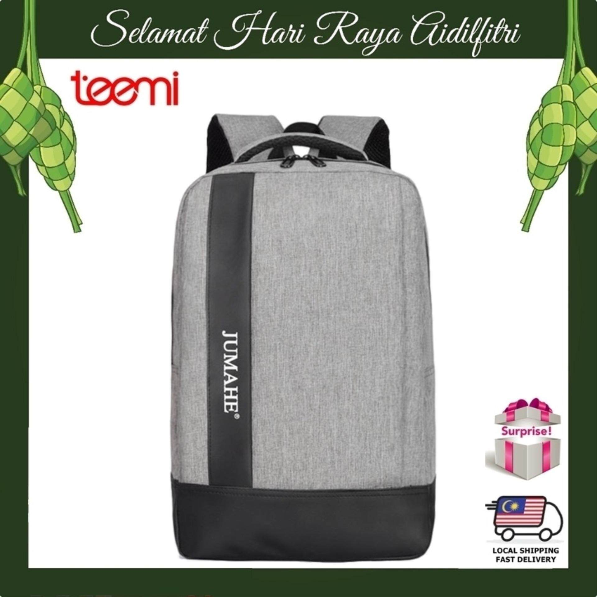 """TEEMI Leather Patch Bottom Solid Square Shape 15.6"""" Laptop Backpack Men Women Light Weight Travel Business College Student School Bag Day Pack"""