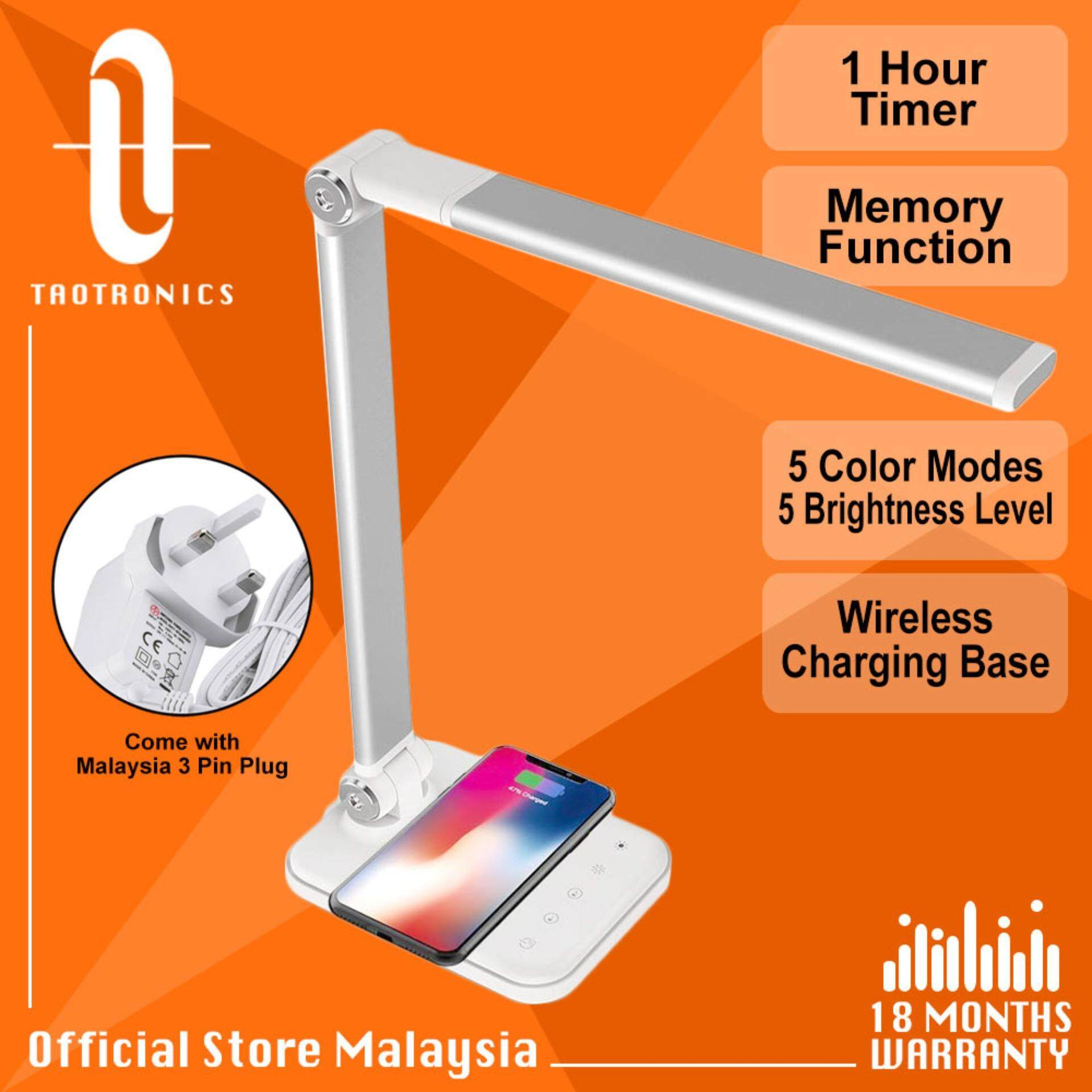 Taotronics 13W DL047 Dimmable Desk Lamp with Smartphone Wireless Charging Base, TT Table Lamp,Philips Enabled Licensing Program, 5 Color Temperatures with 5 Brightness Levels, Touch Control, Flexible Construction, 1H Timer and Memory Function