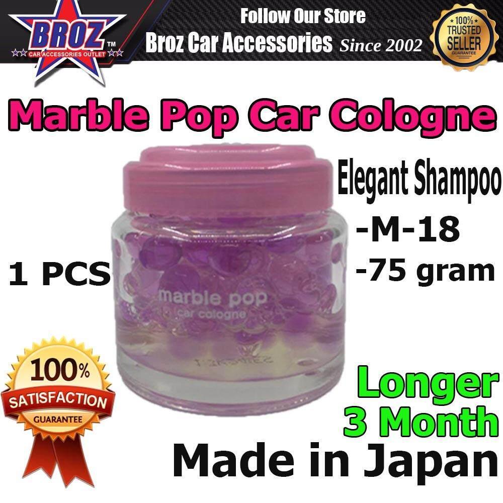 Marble Pop M-18 Air Freshener Perfume Elegant Shampoo Car Cologne Made in Japan