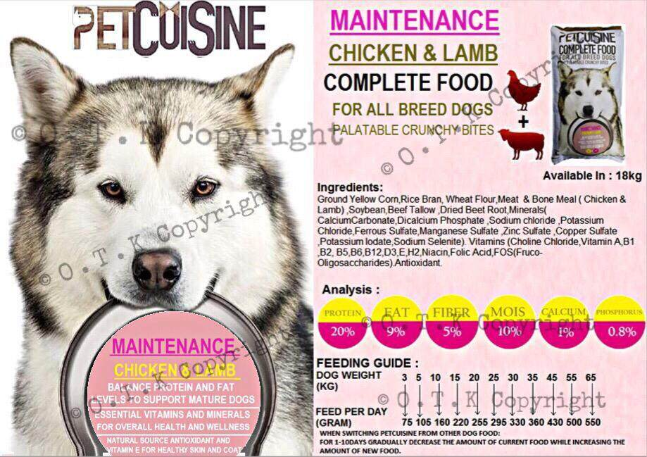 PETCUISINE Dog Food Maintenance CHICKEN & LAMB 18kg