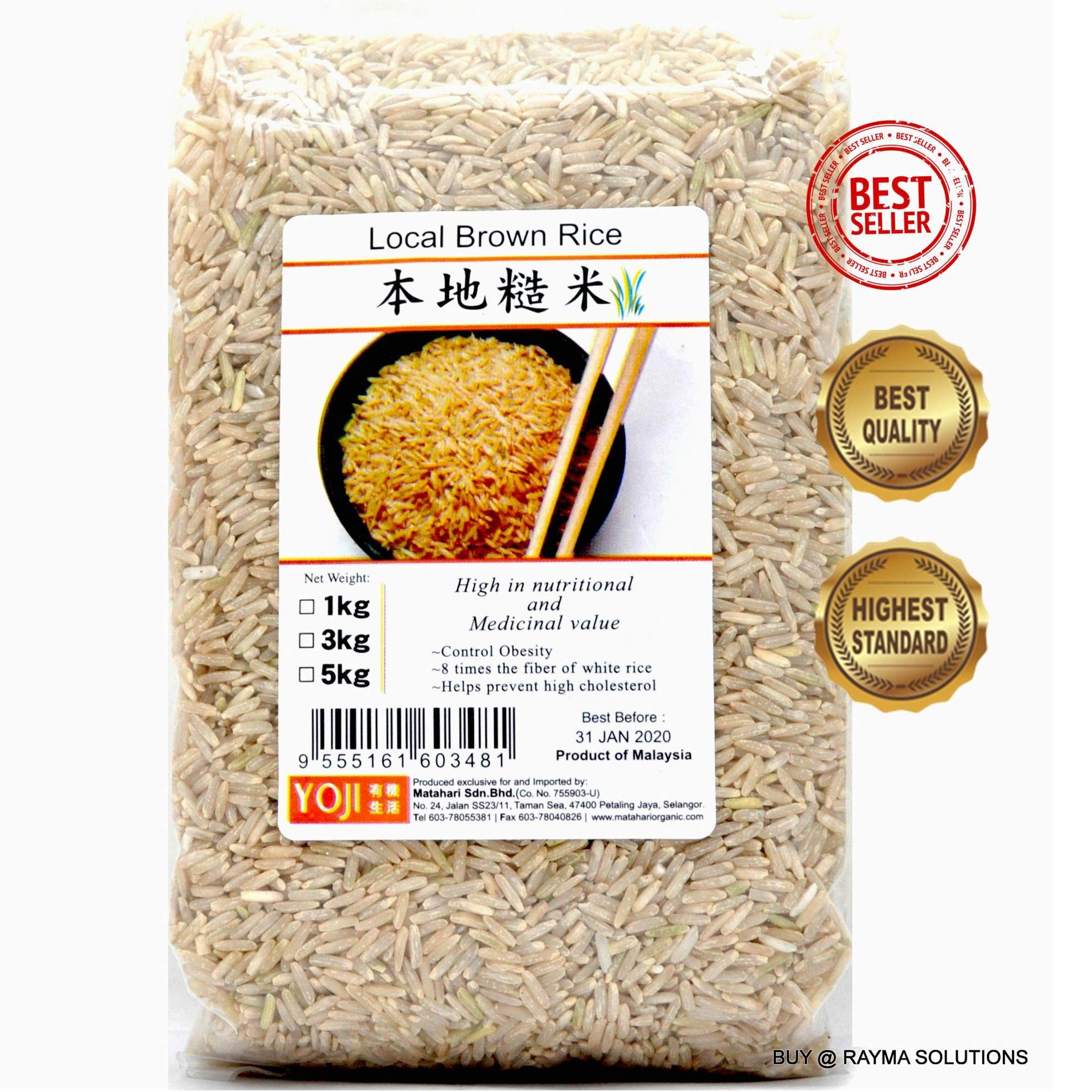 MH FOOD Local Brown RIce 1kg