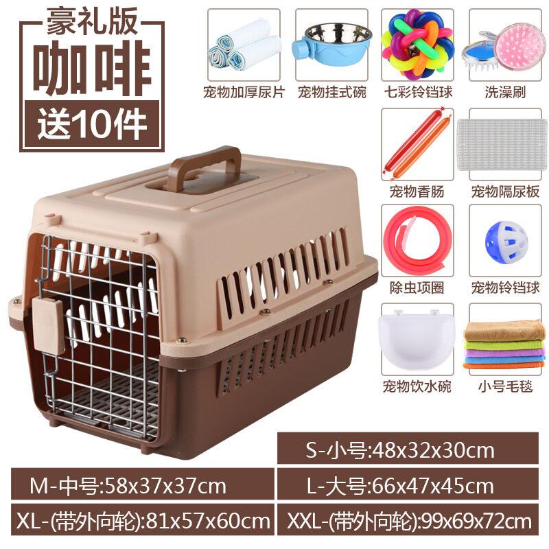 Update Harga Kotak Saluran Udara Hewan Peliharaan Kotak Udara Anjing Kotak Kucing Kandang Tas Portabel Keluar Kotak Hewan Peliharaan Kotak Udara Hewan Peliharaan Terbaru