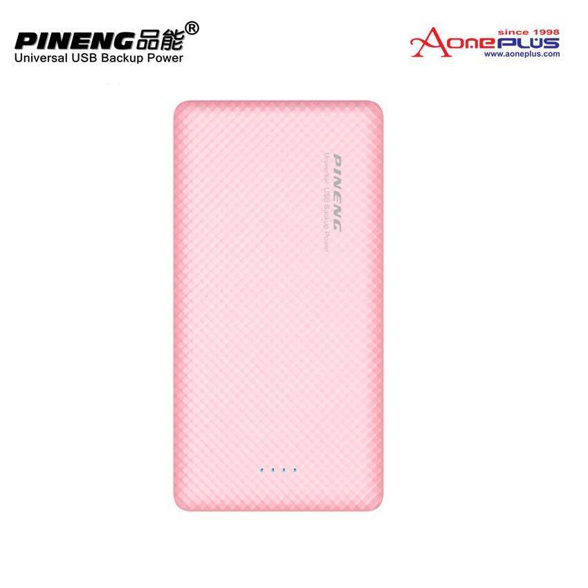 (Genuine) PINENG PN-958 10000mAh Lithium Polymer Shake Dual Output Power Bank - Black/ Blue/ Pink/ White