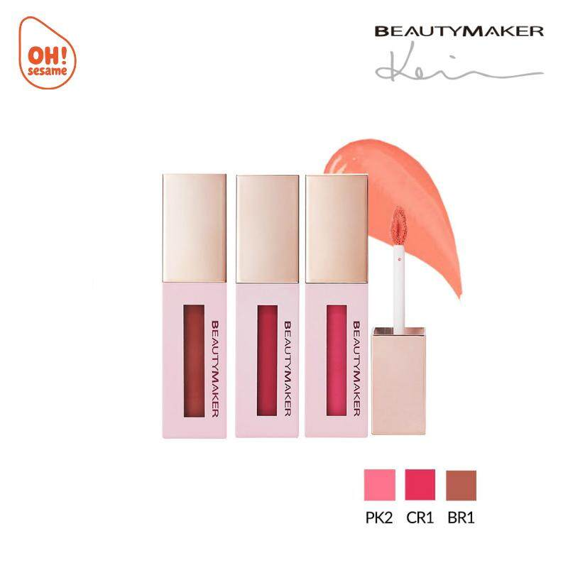 BeautyMaker Water Glossy Stain