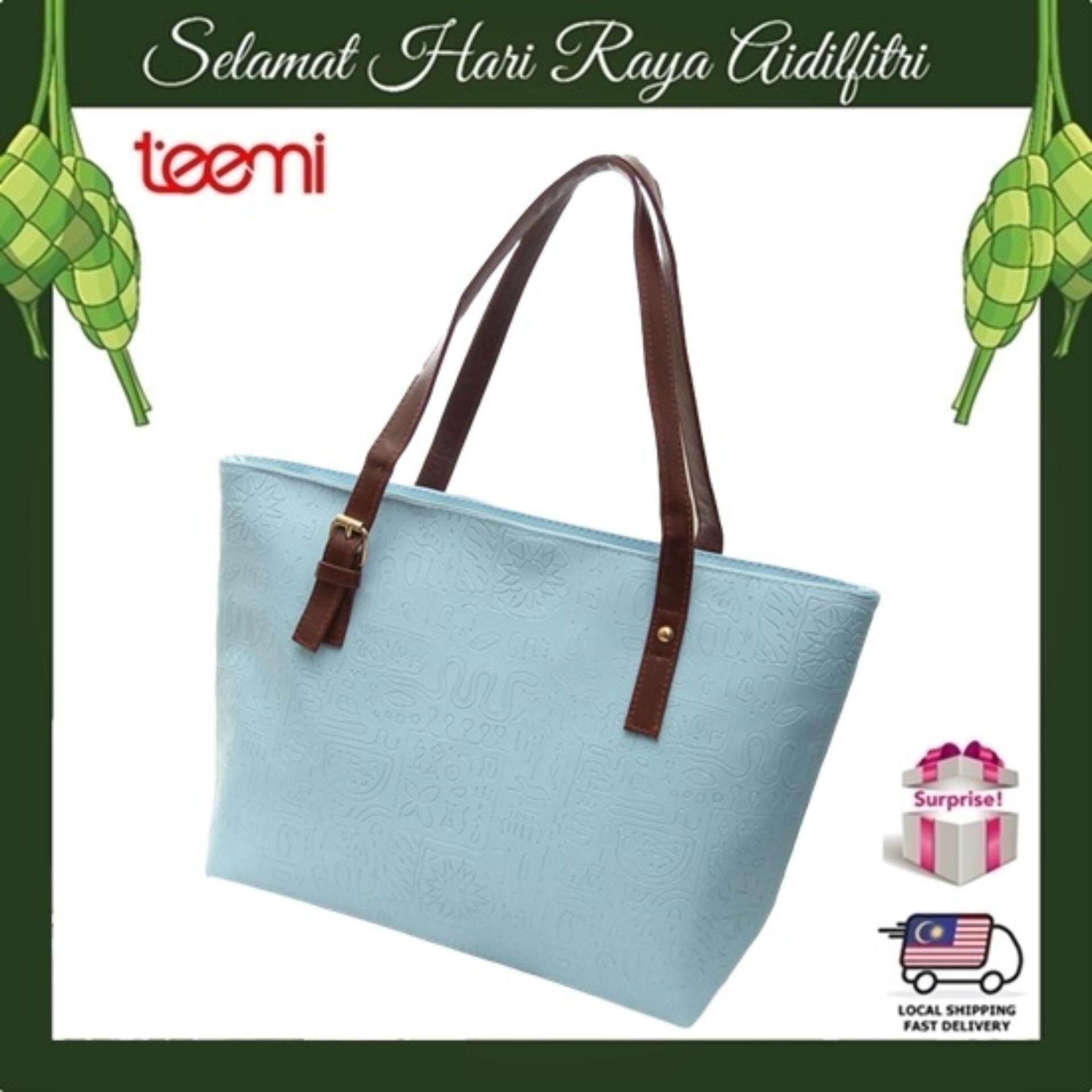 TEEMI Ancient Engraved Symbols Vintage Women PU Leather Large Tote Bag Adjustable Handle Top Zipper - Light Blue