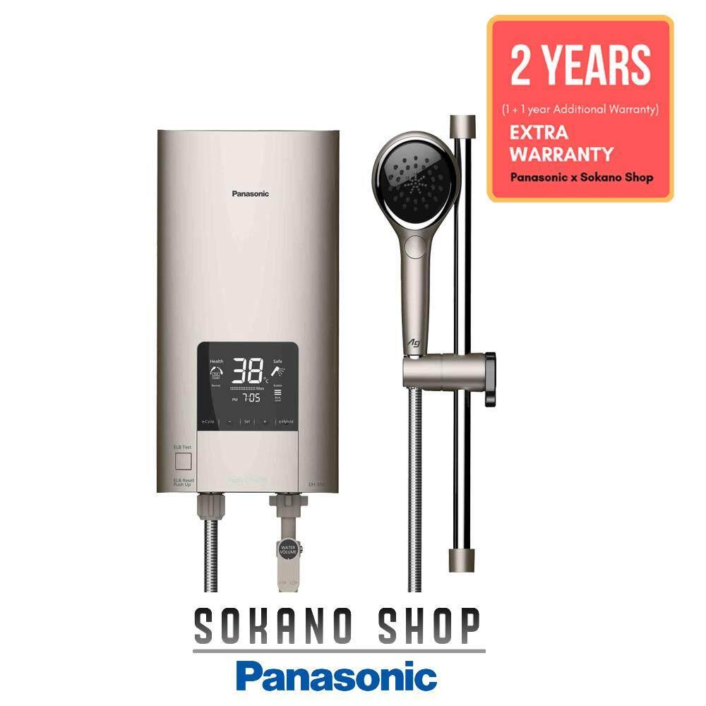 (RAYA 2019) Panasonic DH-3ND1MS Water Heater Home Shower (Non-Jet Pump)
